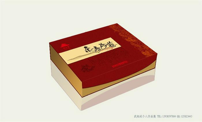 武相成个人作品集8.jpg