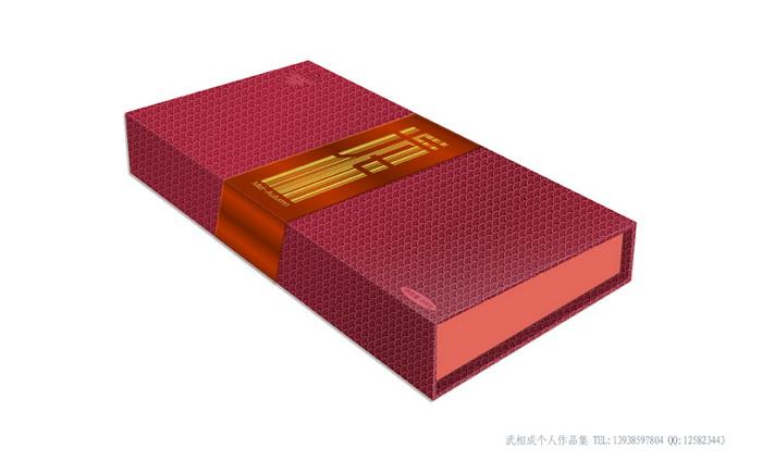 武相成个人作品集46.jpg