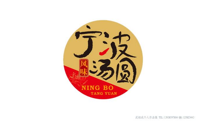 武相成个人作品集48.jpg