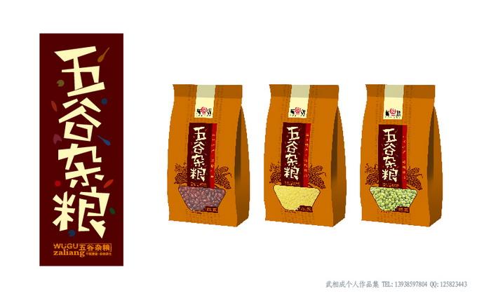 武相成个人作品集10.jpg
