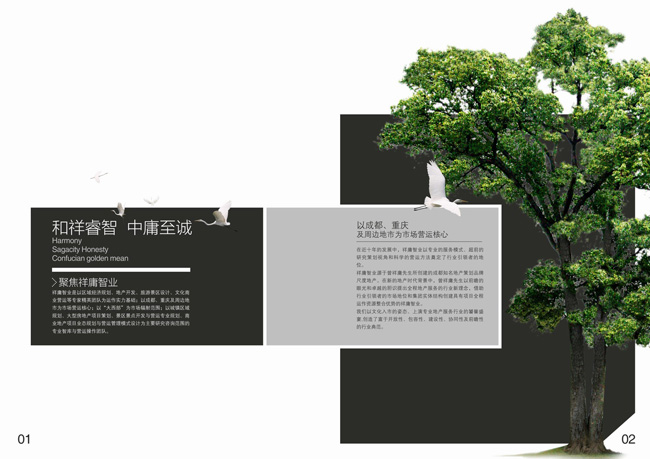 祥庸汇_05.jpg