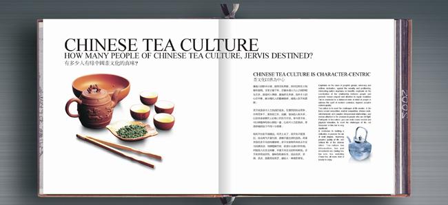 茶香——最中国_03.jpg