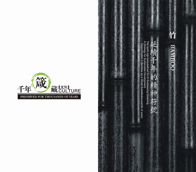 林合益画册-3.jpg