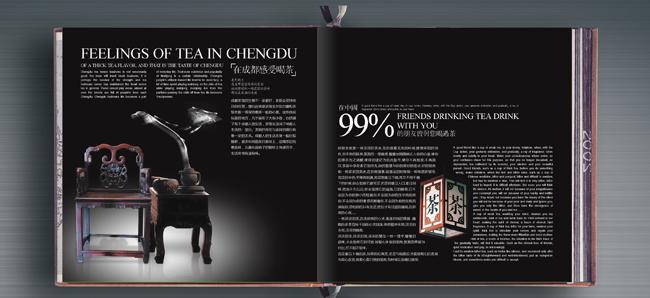 茶香——最中国_05.jpg