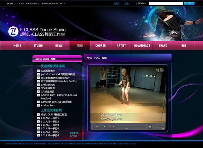 L-CLASS舞蹈工作室_05.jpg