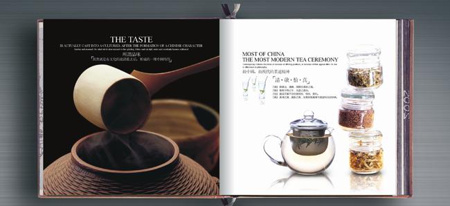 茶香——最中国_010.jpg