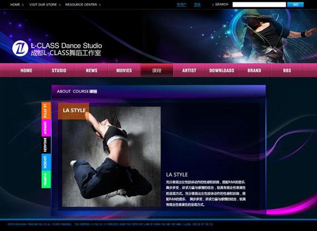 L-CLASS舞蹈工作室_06.jpg