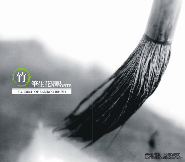 林合益画册-35.jpg