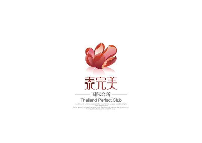 泰完美logo03.jpg