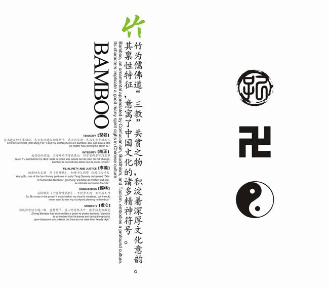 林合益画册-4.jpg