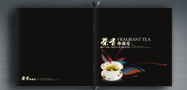 茶香——最中国_01.jpg