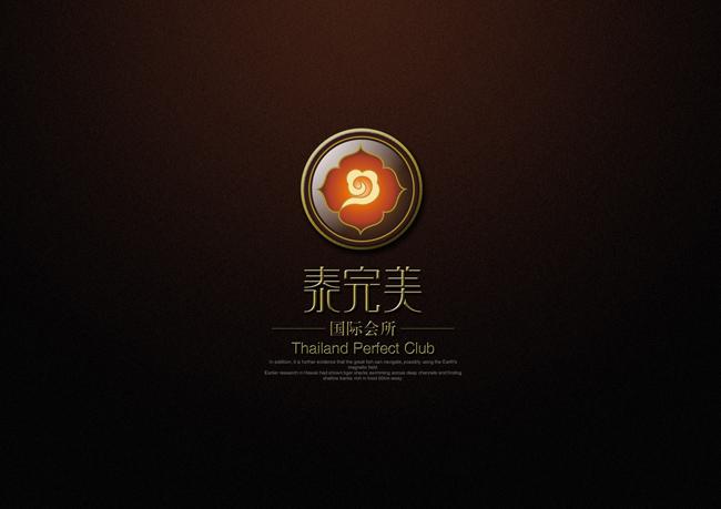 泰完美logo02.jpg