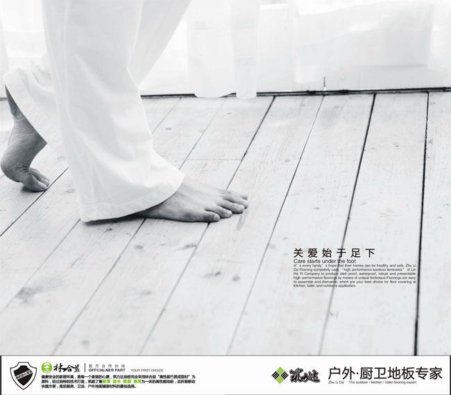 林合益画册-34.jpg