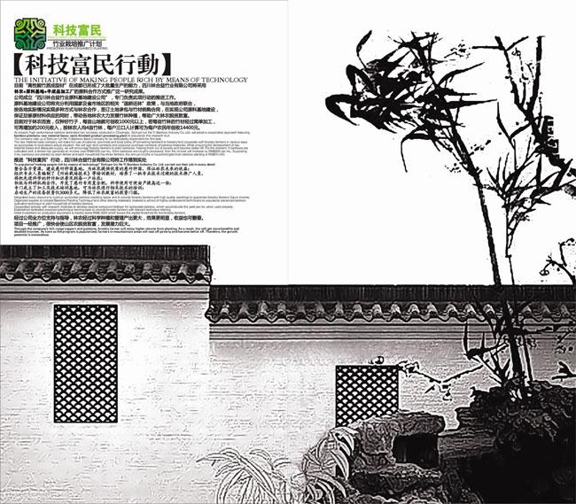 林合益画册-30.jpg