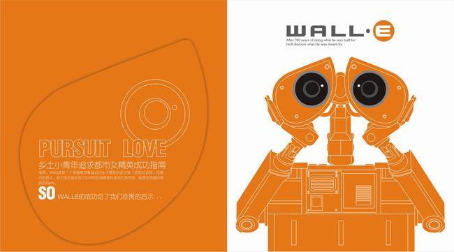 机器人瓦利_03.jpg