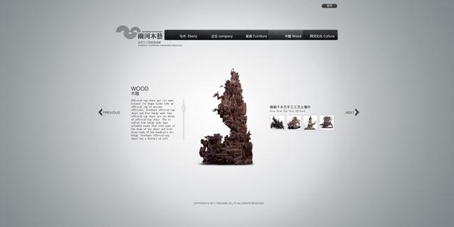 两河木艺——木雕.jpg