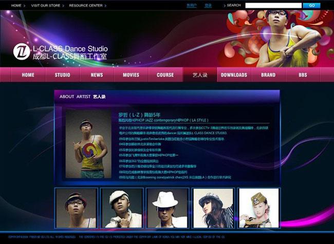 L-CLASS舞蹈工作室_07.jpg