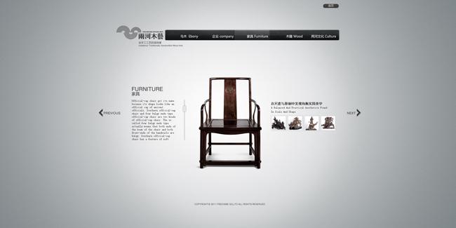 两河木艺——家具.jpg