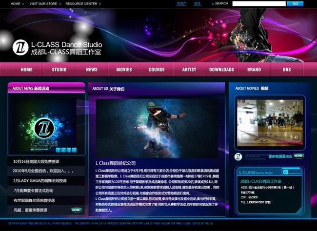 L-CLASS舞蹈工作室_02.jpg