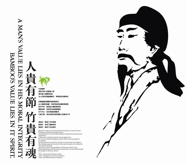 林合益画册-5.jpg