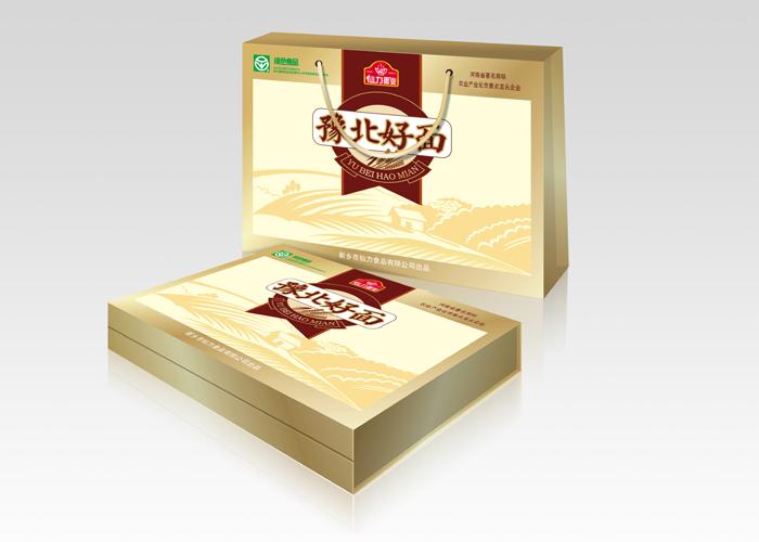 礼品盒立体2.jpg