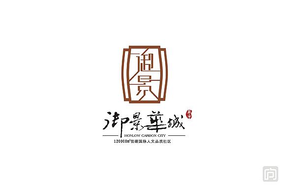 050地产标志-御景华城方案2.jpg