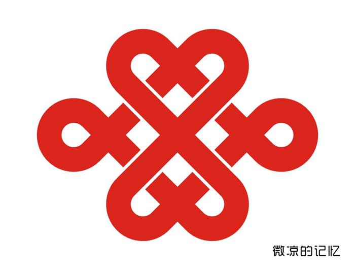 coreldraw做圈圈标志-wX4制作联通LOGO
