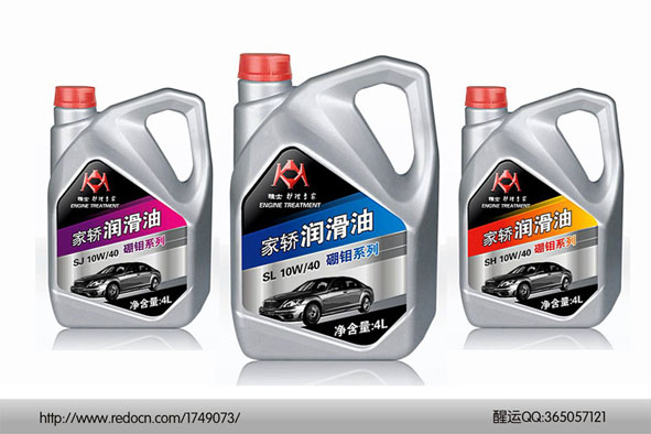003润滑油包装设计.jpg