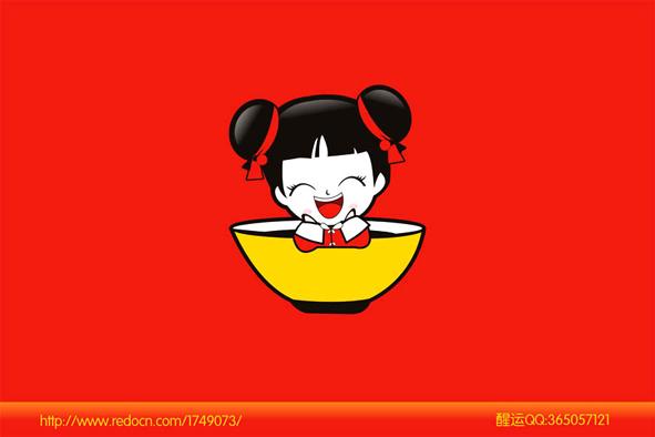 079中国娃娃卡通造型.jpg