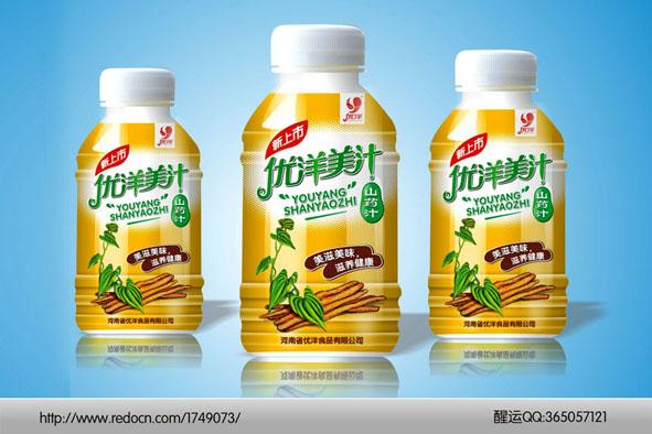 014优洋美汁包装设计.jpg