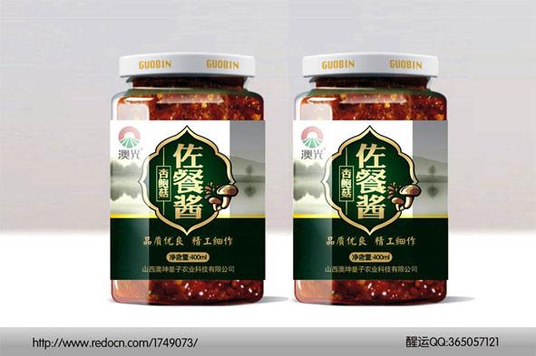 007佐餐酱包装设计.jpg