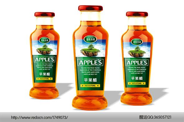 046苹果醋包装设计.jpg