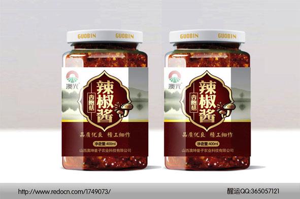 008辣椒醬包裝設計.jpg