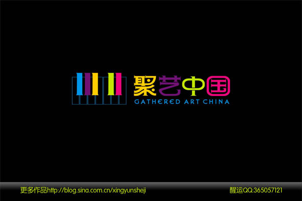 062聚义中国字体设计.jpg
