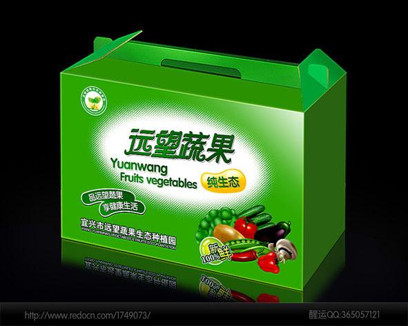 026蔬果礼品包装设计.jpg