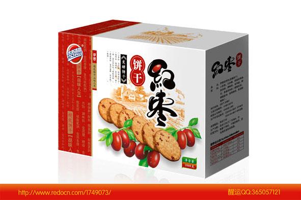 025红枣饼干包装设计.jpg