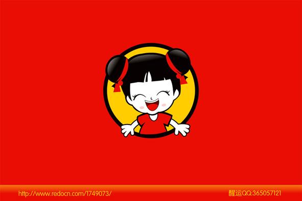 080中国娃娃卡通造型.jpg