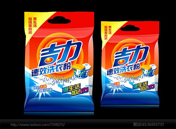 017洗衣粉包装设计.jpg