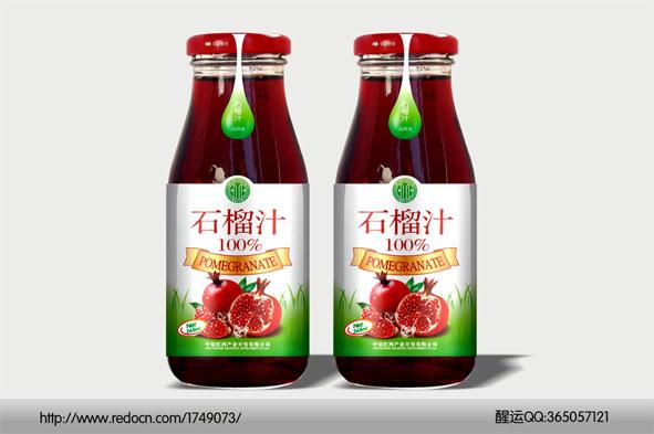 047石榴汁包装设计.jpg