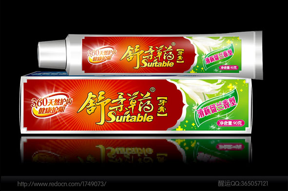 038草药牙膏包装设计.jpg