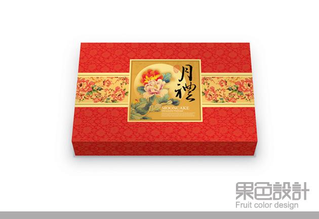 中秋盒011.jpg