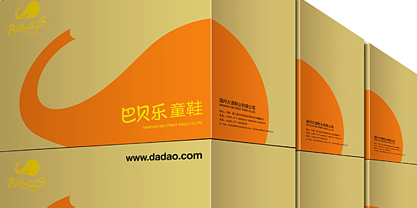 童鞋品牌形象6.jpg
