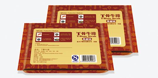 牛排包装3.jpg