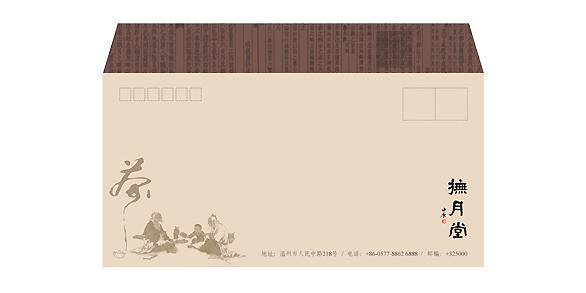 抚月堂茶馆4.jpg