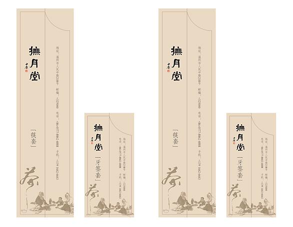 抚月堂茶馆11.jpg