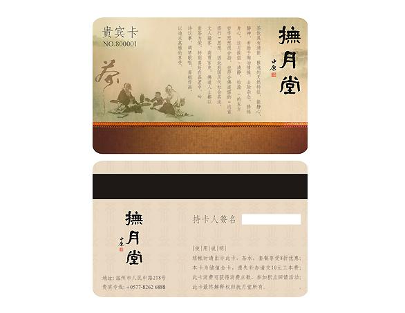 抚月堂茶馆6.jpg