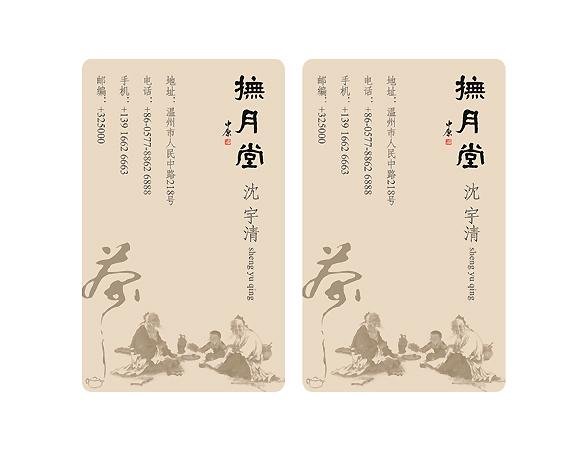 抚月堂茶馆7.jpg