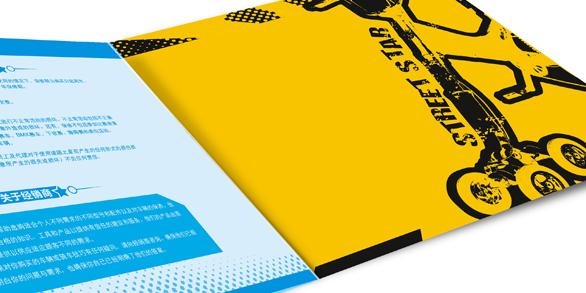 运动滑车小册子10.jpg