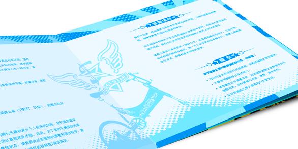 运动滑车小册子4.jpg