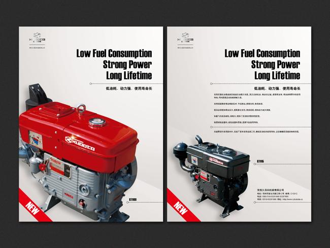 某柴油机品牌案例 (4).jpg